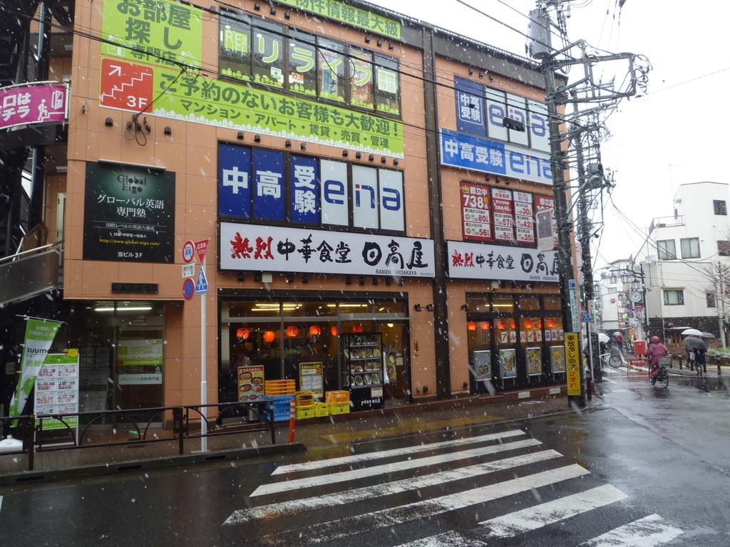 世田谷見聞録 日高屋豪徳寺駅前店 中華料理