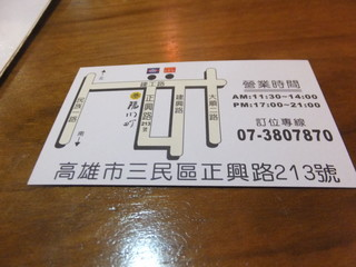 DSCF6934.jpg