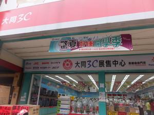 DSCF8553.jpg