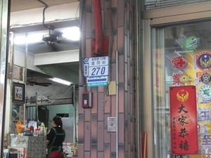DSCF8700.jpg
