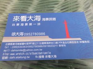 DSCF8710.jpg