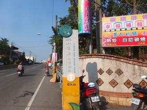 DSCF9456.jpg