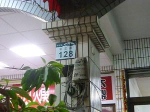 P1070766.jpg
