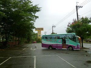 P1100443.jpg