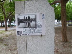 P1110129.jpg