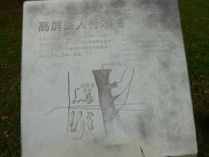 P1110724.jpg