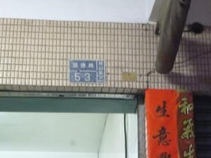 P1110962.jpg