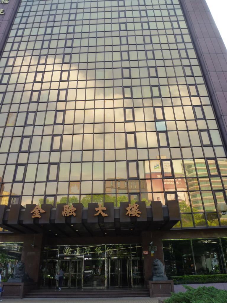 南アフリカの連絡事務所のある金融大楼