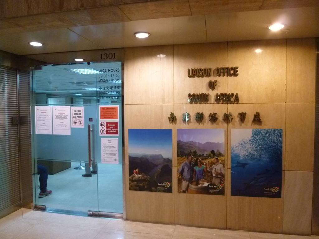 南アフリカの連絡事務所