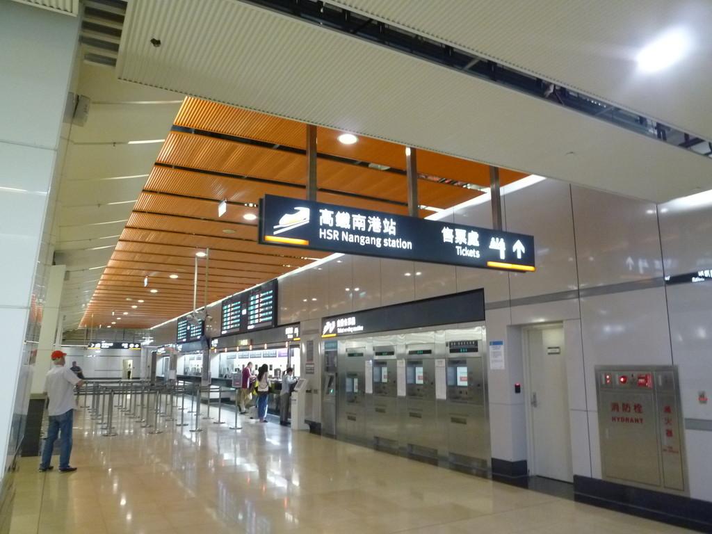 高鐵台北駅