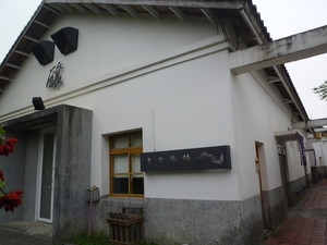 P1190260.jpg